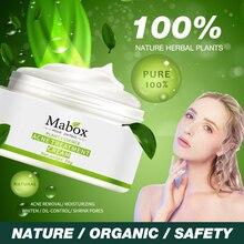 MABOX 20g Acne Treatment Blackhead Remova Anti Acne Cream Oil Control Shrink Pores Acne Scar Remove Face Care Whitening
