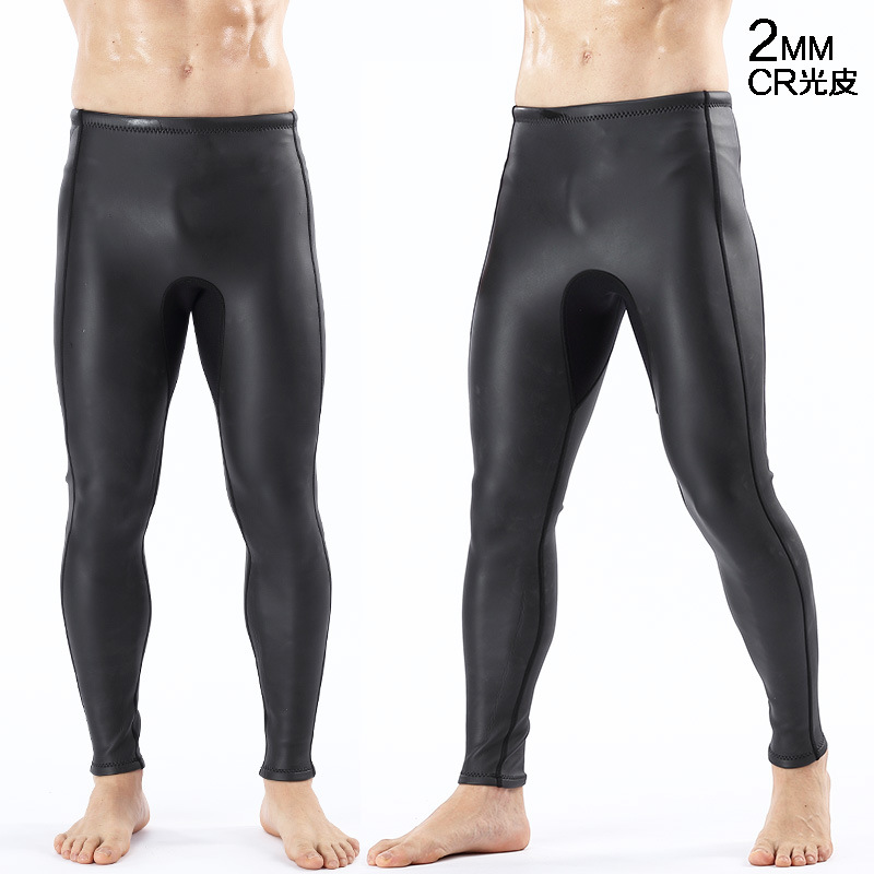 2MM Skin CR Diving Suit Diving Pants Cold-proof And Warm Diving Pants Men's Outdoor Swimming Pants