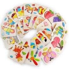 Детские игрушки 3D деревянные головоломки мультфильм животных/дорожные головоломки мозг тизер головоломка-тизер ребенок головоломки форма обучения игрушка в подарок