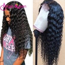 Парик с глубокой волной на застежке 4x4, парики из человеческих волос, парики без клея, бразильские натуральные, глубокие вьющиеся волосы, пар...
