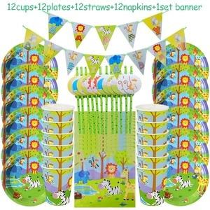 Image 3 - ปาร์ตี้ป่าสัตว์บนโต๊ะอาหารสีเขียวลูกโป่ง Cupcake Toppers Wild First วันเกิดเด็กทารก SAFARI PARTY SUPPLY
