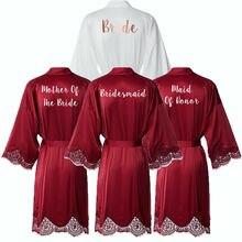 Satin Silk Lace Robe for Women Custom Bridal Robe Wedding Bathrobe Bride Bridesmaid Kimono Robe Burgundy Robe