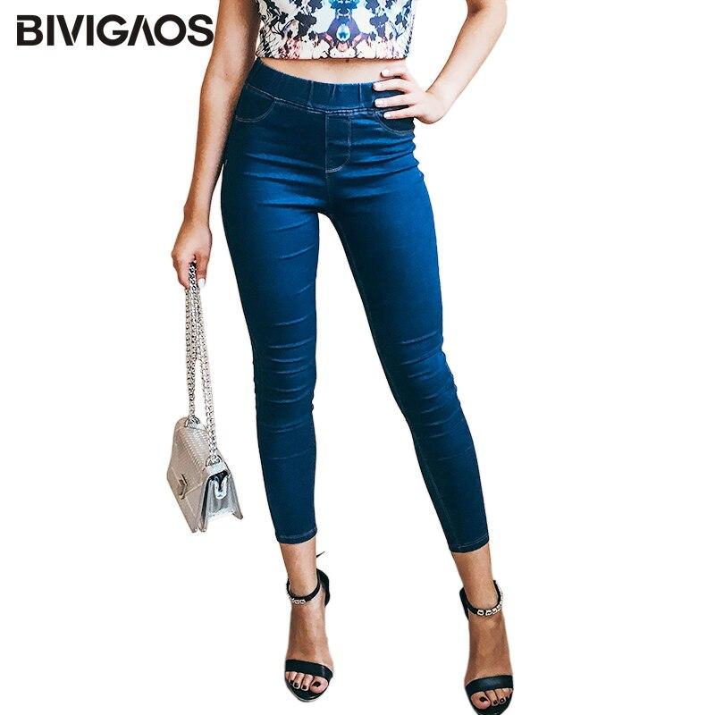 BIVIGAOS Basic Skinny Womens Jeans Ankle Pencil Pants Slim Elastic Denim Pants Jean Leggings Female Cotton Jeggings Jeans Women