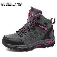 Осенние женские походные ботинки с высоким верхом удобные нескользящие