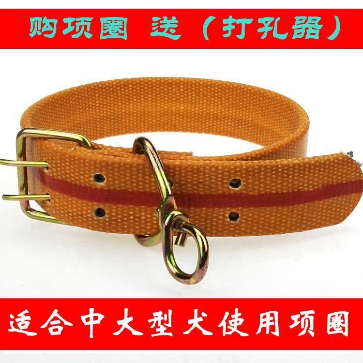 Large Dog Bandana Collar Hand Holding Rope Iron Chain Dog Chain Steel Chain Traction Belt Dog Necklace Pet Chain