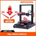 Дешевые Anet ET4 A6 Impresora 3d принтер высокой точности Reprap Prusa i3 3D принтер DIY Kit офлайн печать с PLA филаментом