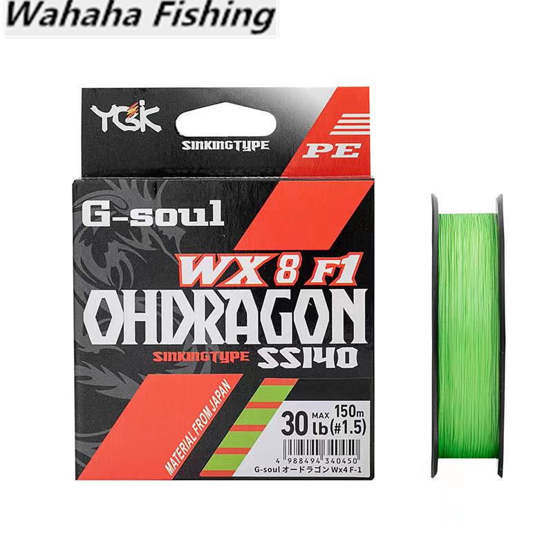Original YGK WX8 XBRAIDED G-SOUL BLUE GREEN PE Line High Strength Hot Sale Fishing Line