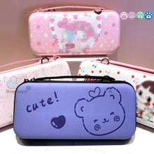 12cm*26cm*5cm Portable Case for Nintend Switch Storage Bag Hard Shell Pouch for Nitendo Switch NS Console Accessori Travel Case