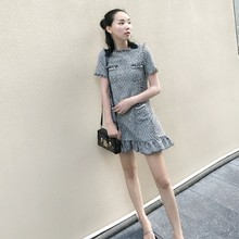 Short Sleeve Tweed ruffle Dress Na01