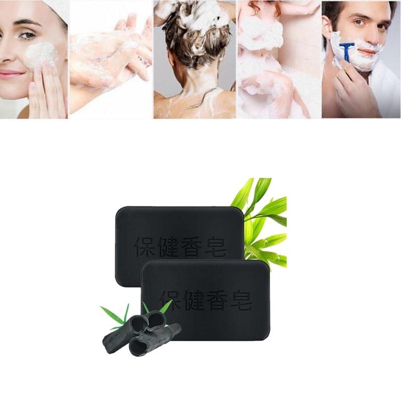 Moisture Whitening Skin Soap Multi-function Bleaching Glycerin Deep Cleaning Anti Acne Brighten Skin Black Bamboo Charcoal Soap