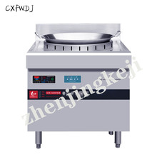 Commercial Electromagnetic Pot Machine Restaurant Canteen Frying Pan Fried Dumpling Machine Pancake Cooker Machine Pot Sticker недорого