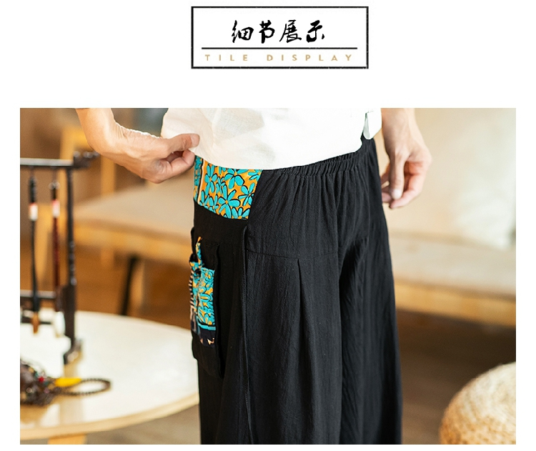 Sinicism Store Chinese Cross-Pants Men 2020 Autumn Oversize Fashion Mens Patchwork Button Pants Male Wide-legged Loose Pants 61