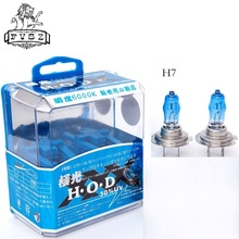 цена на 2x HOD H7 12V 100W Auto Car Halogen headlamp bulb 5000-6000K 2400Lm Automobile  High Beam Super bright bulb White Light