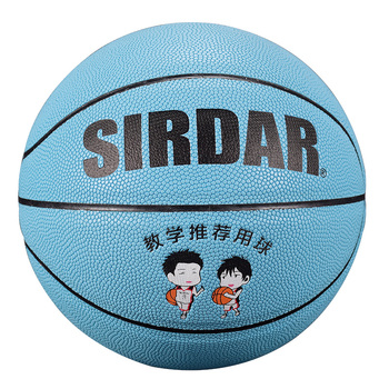 SIRDAR Wholesale or retail basketball new brand high quality Basketball Ball PU Materia Official Size 4 Basketball image