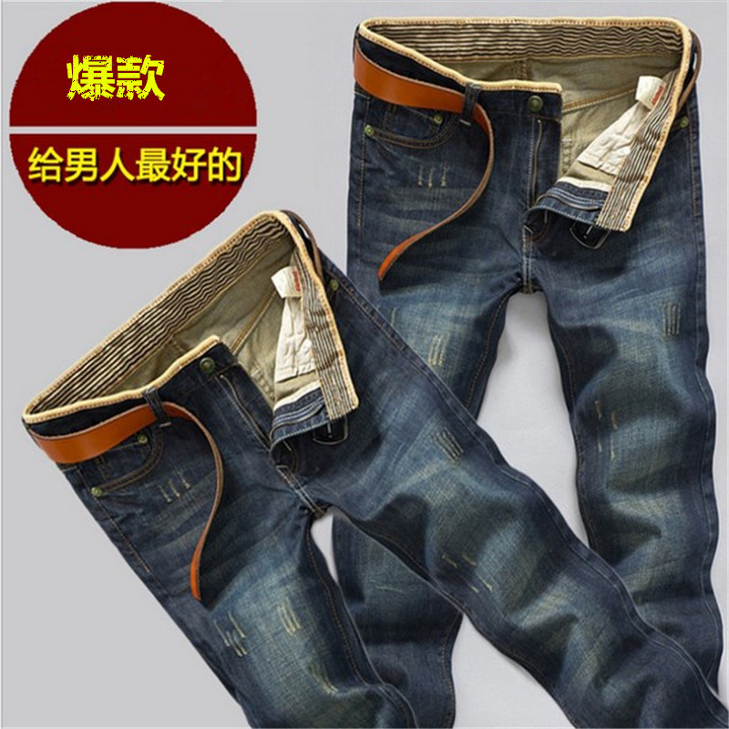 Men Straight-Cut Casual Jeans BOY'S Loose-Fit Youth Pants Slim Fit Students Trousers Men's Four Seasons Paragraph