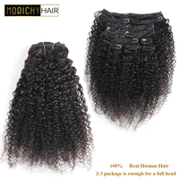 Morichy Mongolian Kinky Curly Weave Non Remy Clip In Human Hair Extensions Natural Color Full Head 10 Pcs/Set 120G free shipping