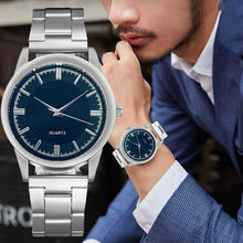Часы мужские Роскошные часы стильные деловые повседневные из