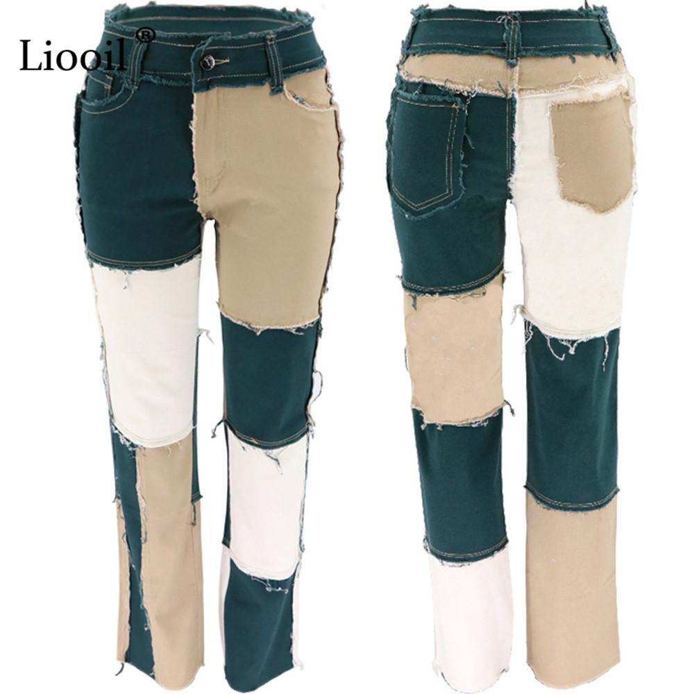 Liooil Patchwork Skinny Straight Leg Jeans Woman High Waist Denim Trousers Sexy Color Block Vintage Blue Brown Streetwear Pants