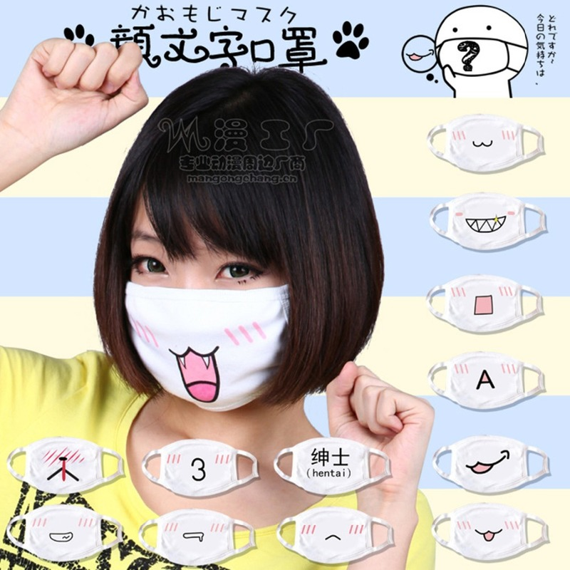 Cartoon Kaomoji Cos Mask Fashion Funny Cute Men Women Masque Anti Pous Kawaii Windproof Anti-dust White Cotton Mask Girls Boys