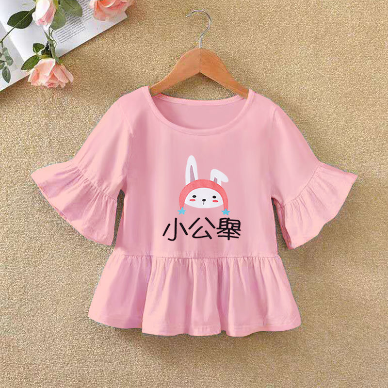 VIDMID 2021 Girls' Long Sleeve T-shirt O-neck Ruffle Cartoon Pattern Baby Girl Top T-shirt Autumn Children's Clothing P72 4