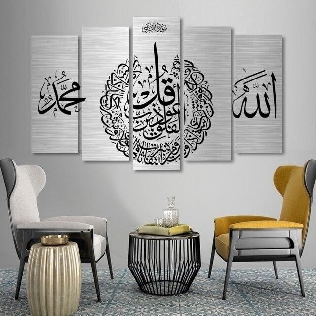 Современные Серебристые исламские картины на холсте, 5 панелей, настенные художественные картины и плакаты для гостиной, интерьер, домашний декор