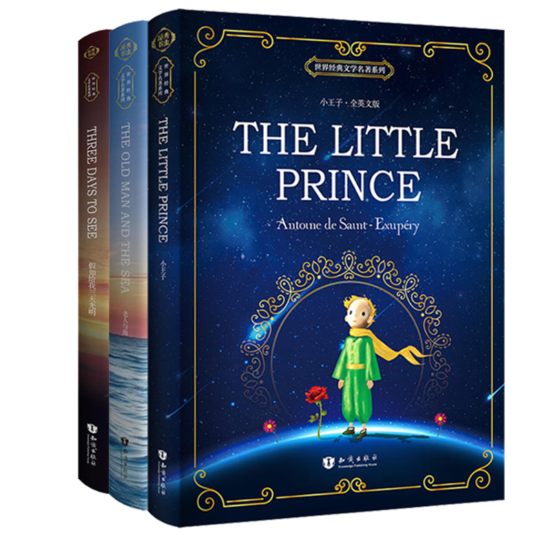 3 Books/ Set English Original Novel World Foreign Literature Classroom Books Reading In English Educational Toys For Children