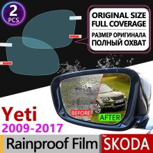 For Skoda Yeti 2009 - 2017 5L Full Cover Anti Fog Film Rearview Mirror Rainproof Anti-Fog Films Clean Accessories 2010 2014 2015