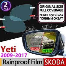 цена на For Skoda Yeti 2009 - 2017 5L Full Cover Anti Fog Film Rearview Mirror Rainproof Anti-Fog Films Clean Accessories 2010 2014 2015