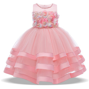 Lace Pageant Formal First Feast Elegant Evening Gown Flower Princess Dress Girls Children Clothing Kids Party For Girl Clothes