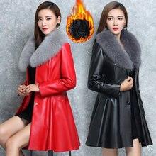 Новое Женское длинное кожаное пальто Имитация ха мелисы воротник
