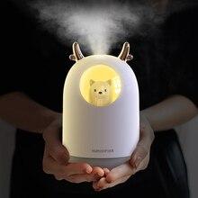 USB мини-увлажнитель, холодный туман, милый портативный увлажнитель воздуха, Ночной светильник, диффузор воздуха для спальни, детской комнаты, дома, офиса, автомобиля