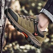 Мужская обувь из замшевой кожи для похода Водонепроницаемая Нескользящая походная альпинистская обувь кроссовки прочные охотничьи тактические ботинки
