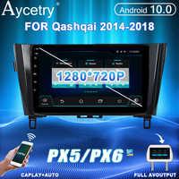 PX6-Radio Multimedia con GPS para coche, Radio con reproductor, Android 10, navegador, no 2 din, dvd, para Nissan Qashqai x-trail 2003-2012
