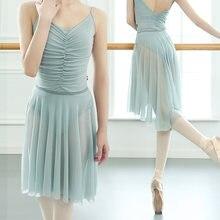 Женская юбка для взрослых танцевальная сетчатая балетная тянущаяся