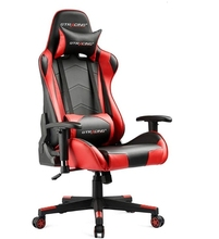Gaming Chair Racing Office Computer Game Ergonomic Backrest and Seat Height Adjustment