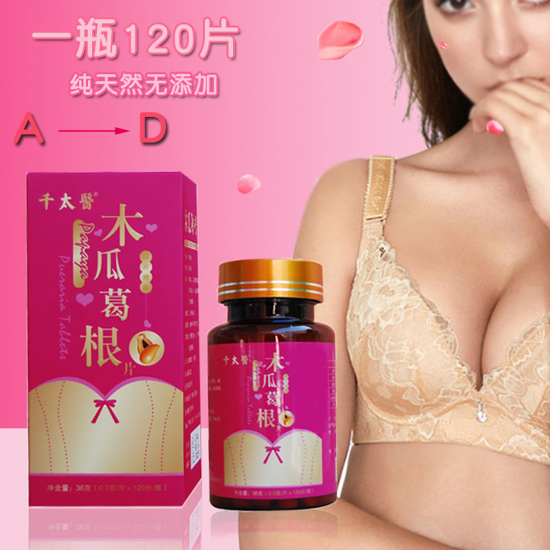 3 PIECES 100% HERBAL FEMINIZER FEMALE HORMONE ESTROGEN BREAST ENLARGEMENT Free Shipping