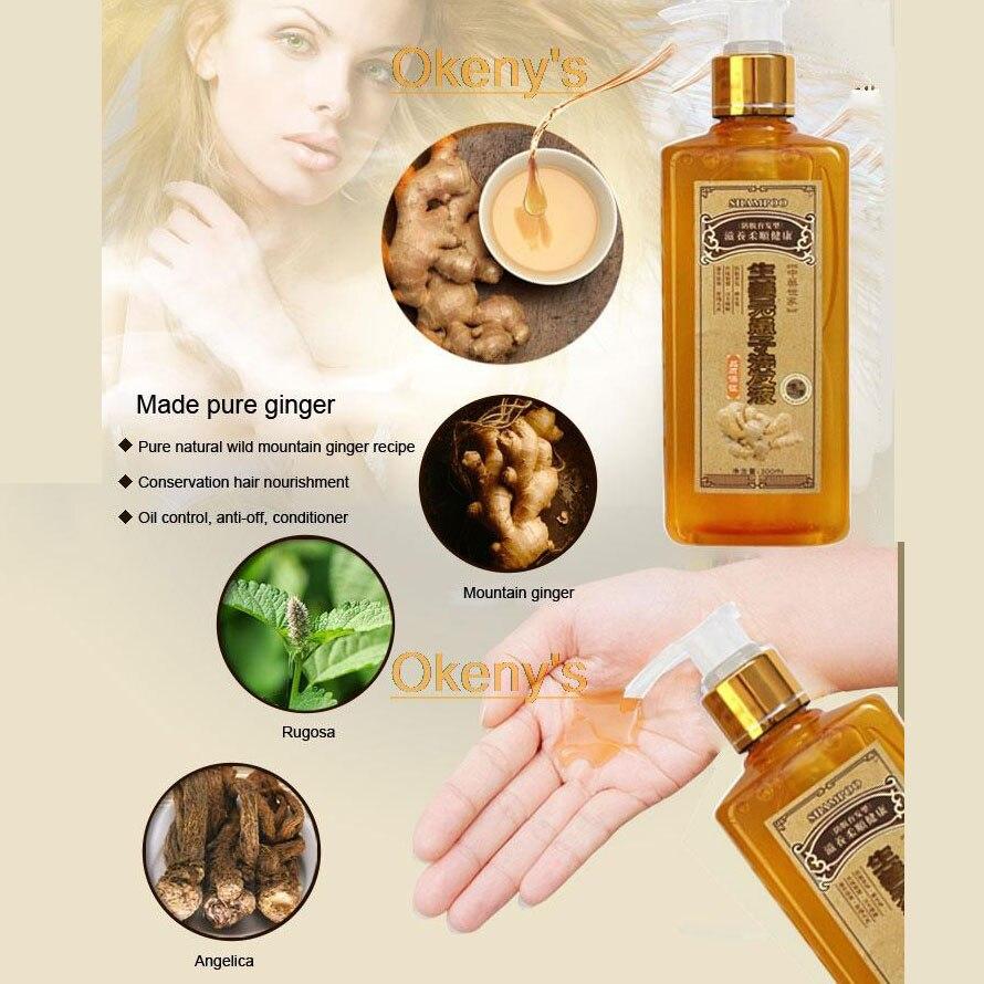 Professional Hair ginger Shampoo Hair regrowth Dense Fast Thicker Shampoo Anti Hair Loss