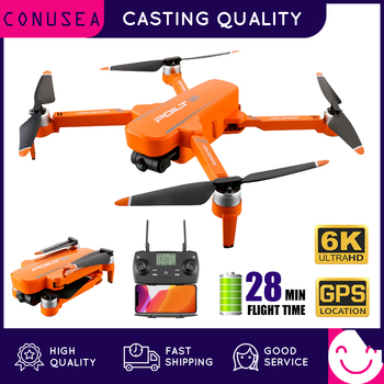 JJRC X17 Drone 6K with 2-Axis Gimbal Camera FPV 28min Flight Time GPS Drones Professional RC Quadcopter VS SG906 PRO 2