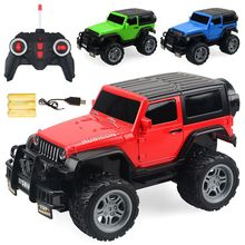 Kids RC Car Four-way Remote Control