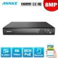 Видеорегистратор ANNKE 8MP 8CH POE 4K H.265 + NVR для HD POE 2MP 4MP 5MP 8MP IP POE камера для домашнего наблюдения  охранное Обнаружение движения