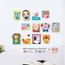Наклейка на стену с изображением семьи животных детская комната