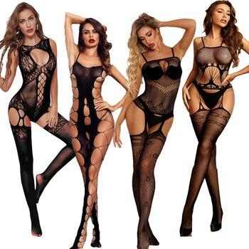 Women Lingerie Plus Size Bodysuit INTIMATES Plus Size