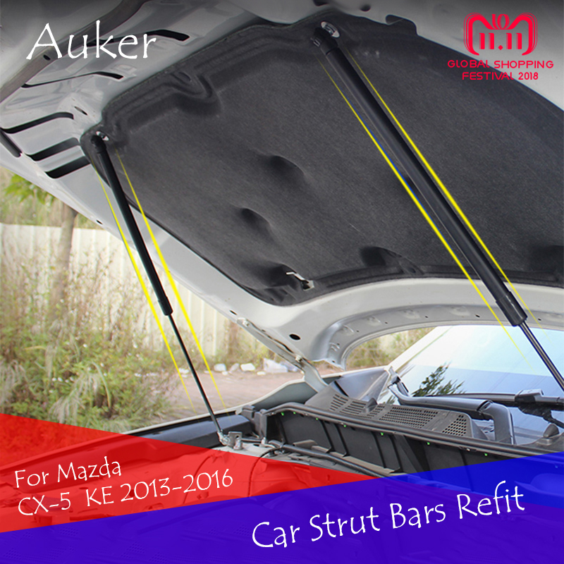 For <font><b>Mazda</b></font> CX-5 <font><b>CX5</b></font> KE 1th 2013 2014 2015 <font><b>2016</b></font> Bonnet Hood Supporting Rod Strut Bars Lift Spring Shock Bracket Car Styling 2pcs image
