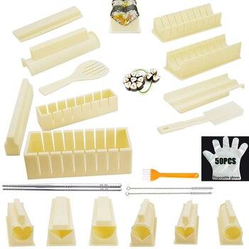 11 шт. DIY кухонные инструменты, суши-комплект, домашняя кухня, здоровые суши-ролл, набор инструментов для суши с 50 водорослями