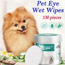 Новейший хит 130 шт влажные салфетки для домашних животных с ушками для глаз, для ухода за собакой, кошкой, для очистки от разрывов, влажное мягкое чистящее влажное полотенце