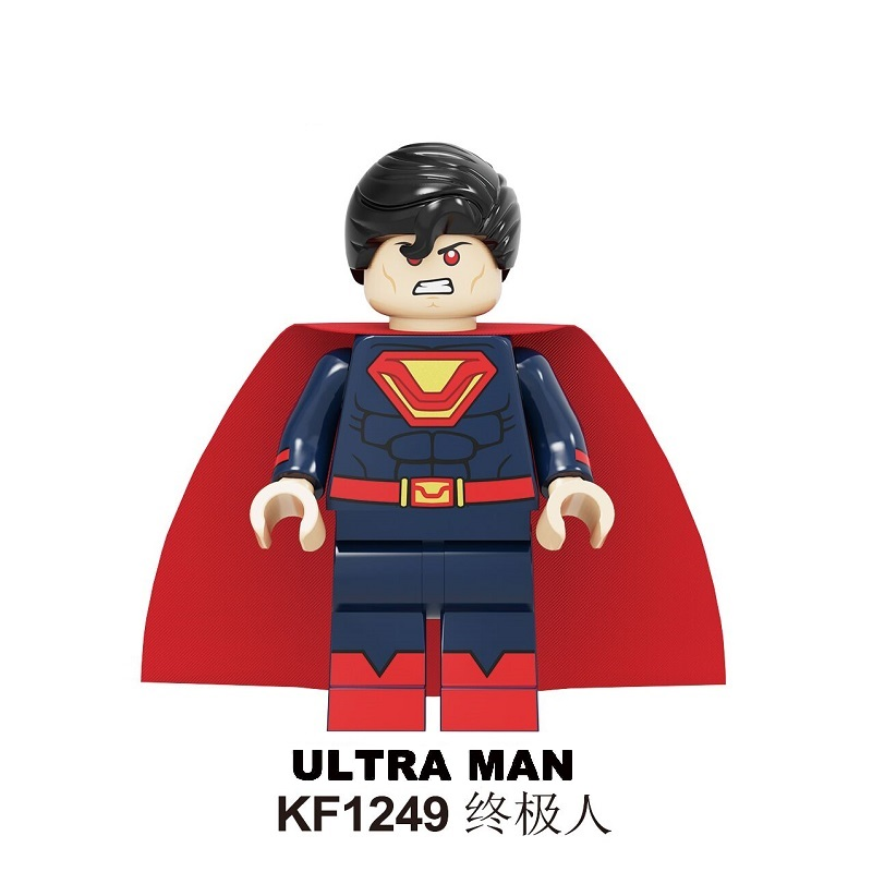 KF1249