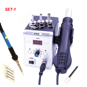Image 2 - Hot Air Gun 858D 700W BGA Rework Solder Station Soldering Heat Air Gun Station 220V / 110V For SMD SMT Welding Repair With Gifts