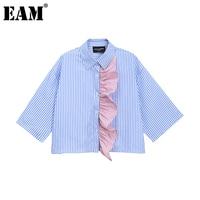 EAM-blusa holgada de media manga con solapa nueva para primavera y verano, camisa holgada corta con volantes a rayas azules, talla grande, 1DD9533, 2021