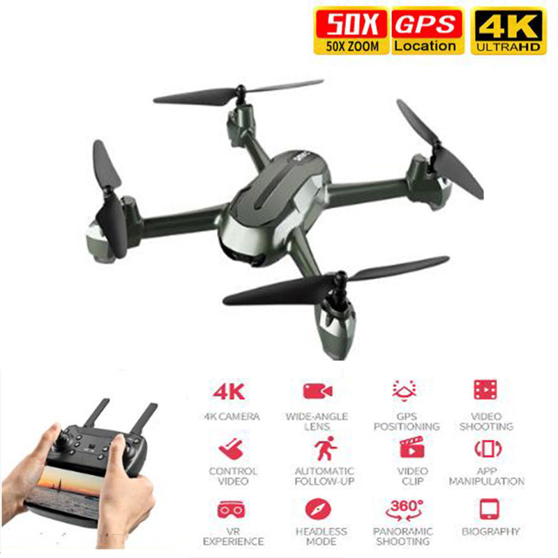 Professional Dual GPS Drone 4K HD Camera Smart Follow Me Optical Flow WIFI FPV 50 Times Zoom RC Drone Quadcopter Helicopter