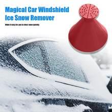 Волшебный Лед устройство для удаления снега воронка конус обледенения